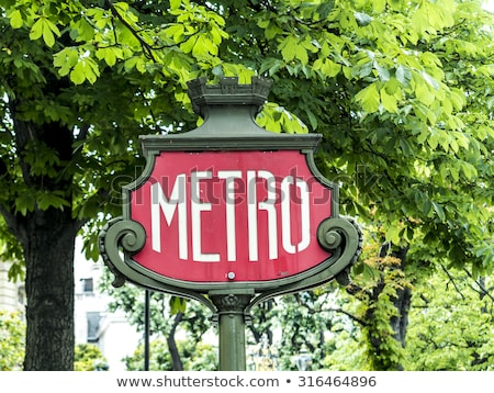 парижский метро знак Vintage стены старые Сток-фото © meinzahn