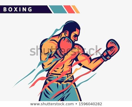 肖像 小さな ボクシング 男性 電源 こぶし ストックフォト © MilanMarkovic78