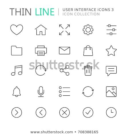 Сток-фото: формы · сердца · икона · дизайна · прибыль · на · акцию