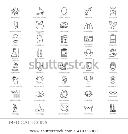 Pediatrics and Medical Services Icon. Stock photo © WaD