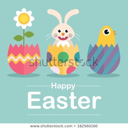 Stock fotó: Meglepődött · rajz · húsvéti · nyuszi · illusztráció · néz · húsvét