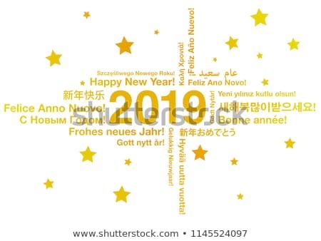 с · Новым · годом · приветствие · французский · язык · текста · стороны - Сток-фото © daboost