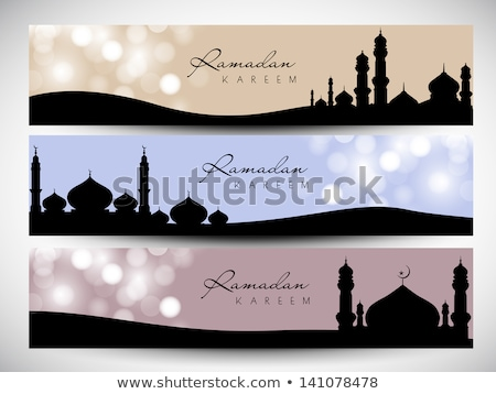 decorative islamic mosque shiny banners set Stock photo © SArts