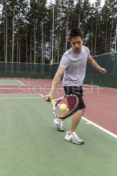 Tennis Single handed backhand  Stock photo © tab62