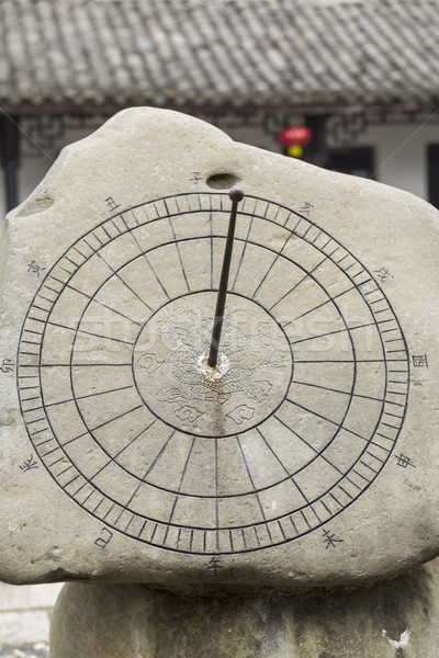 Chinese Sun Dial in Stone  Stock photo © tab62