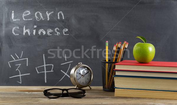 Student pulpit przygotowany nauczyć chińczyk język Zdjęcia stock © tab62