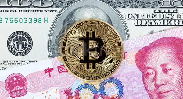 Bitcoin cyber single coin on mixed paper currency background   Stock photo © tab62