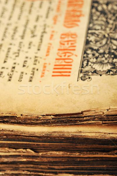 Open oud boek tekst pagina boeken abstract Stockfoto © taden