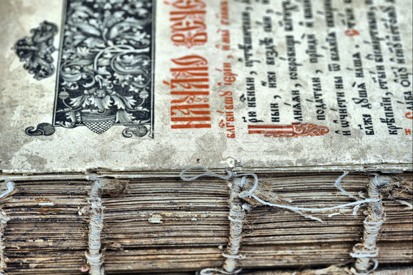 Abrir velho livro texto página livros abstrato Foto stock © taden