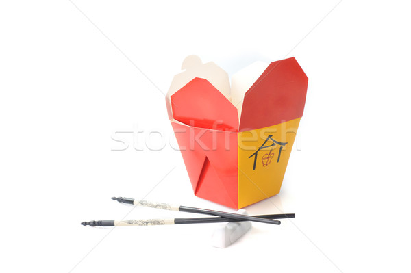container for  food Stock photo © taden