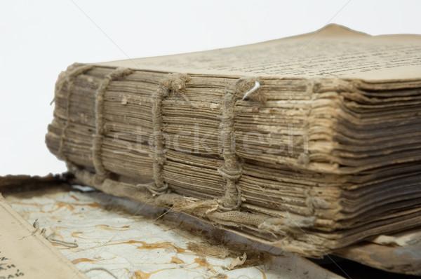 Stockfoto: Oud · boek · oude · boek · achtergrond · frame · bibliotheek