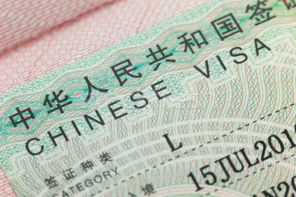 Kínai VISA útlevél oldal élvezi utazás Stock fotó © Taiga