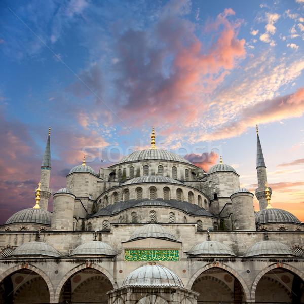 Sultanahmet Blue Mosque and beautiful sunrise sky  Stock photo © Taiga