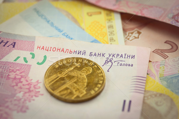Bright ukrainian money background  Stock photo © Taiga