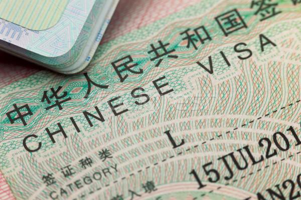 Chinois visa passeport jouir de Voyage monde Photo stock © Taiga