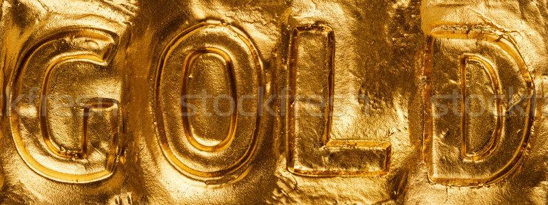 Kelime altın parlak altın doku arka plan eğitim Stok fotoğraf © Taigi