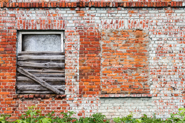 Stock photo: Brick wall and windows