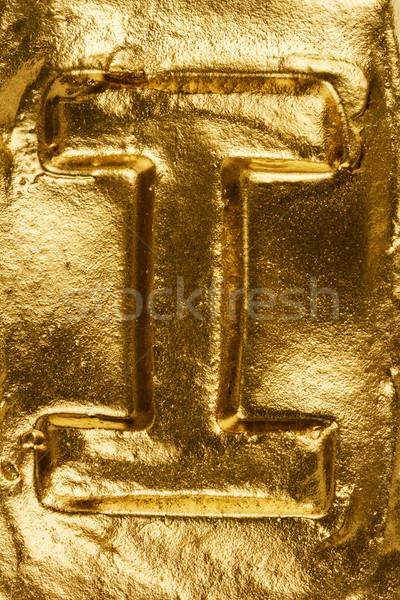 Altın mektup i güzel el yapımı parlak altın doku Stok fotoğraf © Taigi