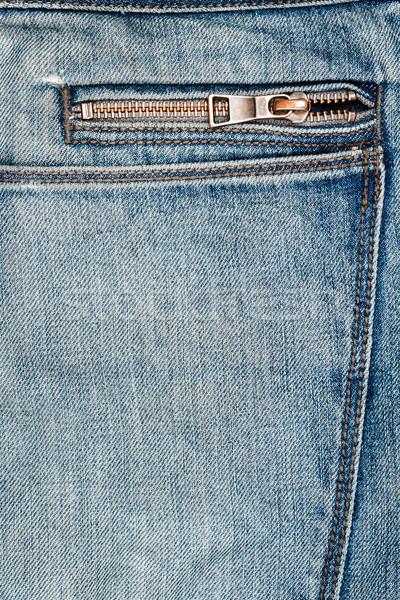 Tecido zíper textura moda fundo Foto stock © Taigi