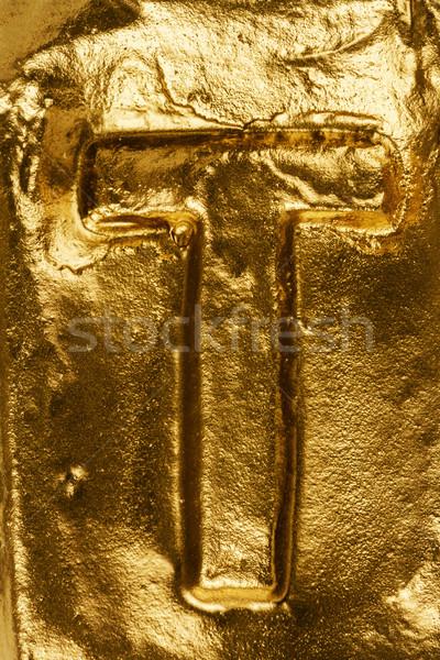 Altın güzel el yapımı parlak altın doku Stok fotoğraf © Taigi