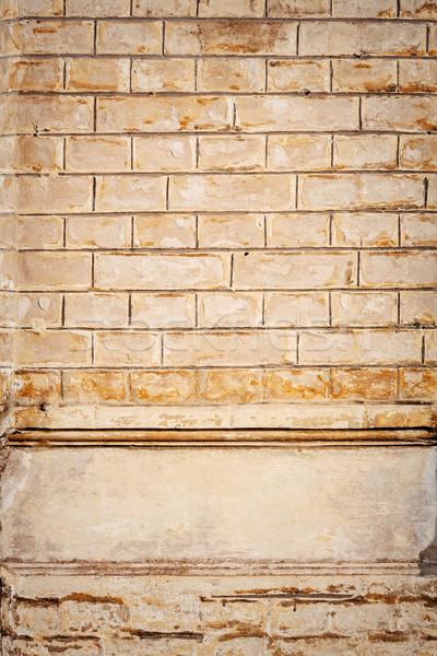Yellow brick wall texture Stock photo © Taigi