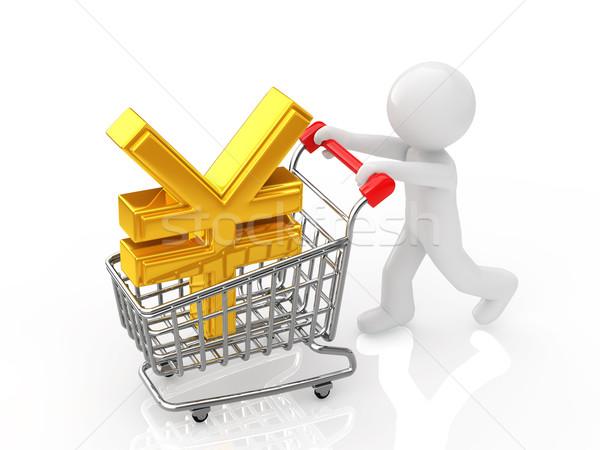 Inwestycja jen finansów banku sklep biały Zdjęcia stock © taiyaki999