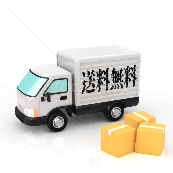 送料無料 文字 日本語 ビジネス 背景 ストックフォト © taiyaki999