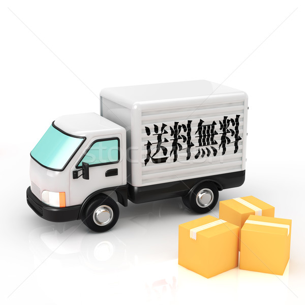 Gratis verzending betekenis tekst japans business achtergrond Stockfoto © taiyaki999