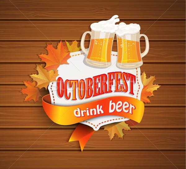 Oktoberfest bağbozumu çerçeve bira sonbahar ahşap Stok fotoğraf © tandaV