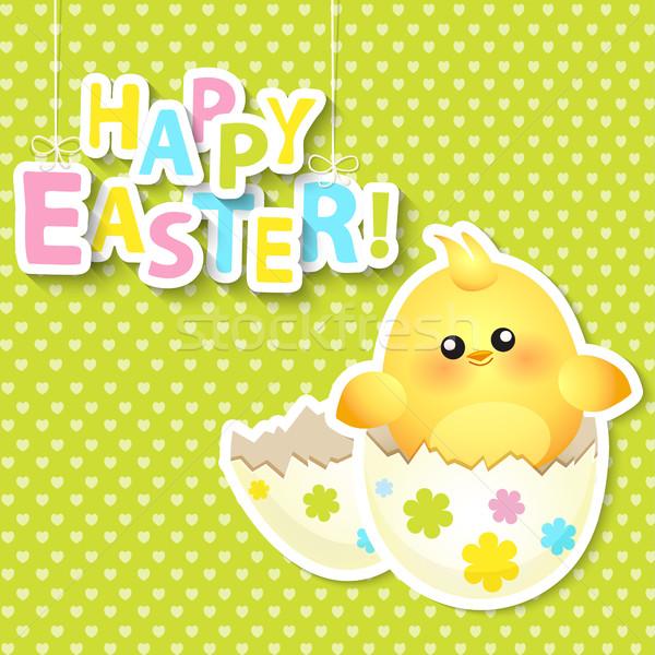Христос воскрес вектора Cartoon яйцо куриные Сток-фото © tandaV