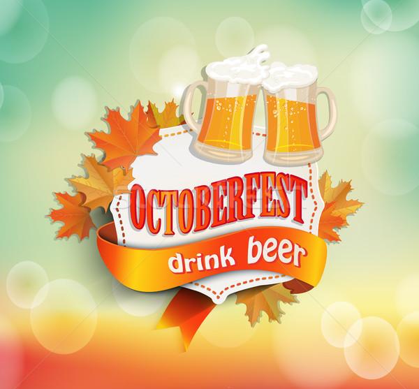 Oktoberfest klasszikus keret sör őszi levelek bokeh Stock fotó © tandaV