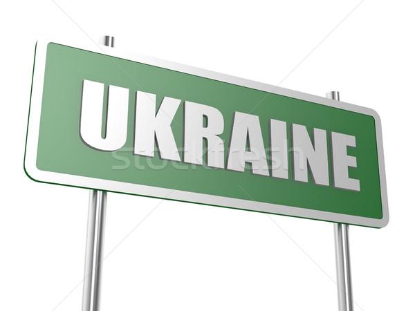 ウクライナ 画像 レンダリング 中古 グラフィックデザイン ストックフォト © tang90246