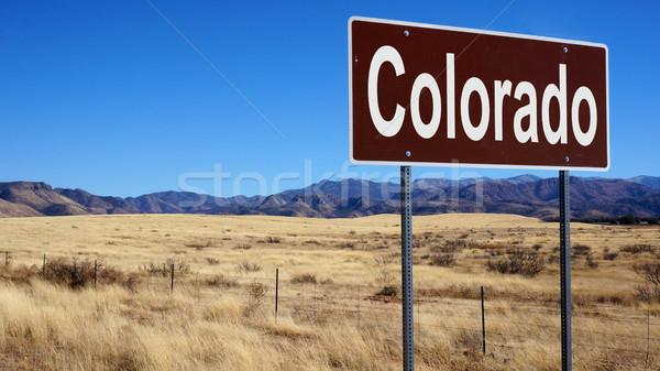 Marrom placa sinalizadora blue sky abstrato assinar Foto stock © tang90246