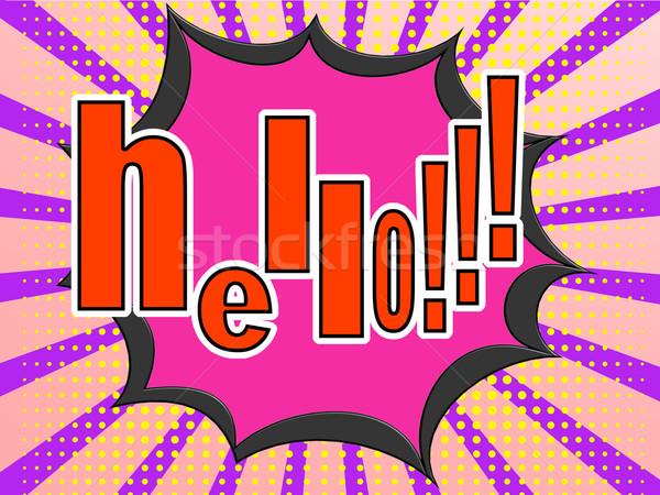 Hello comic speech bubble Stock photo © tang90246