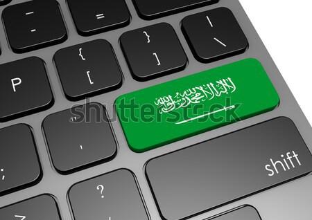 Marruecos teclado imagen prestados utilizado Foto stock © tang90246