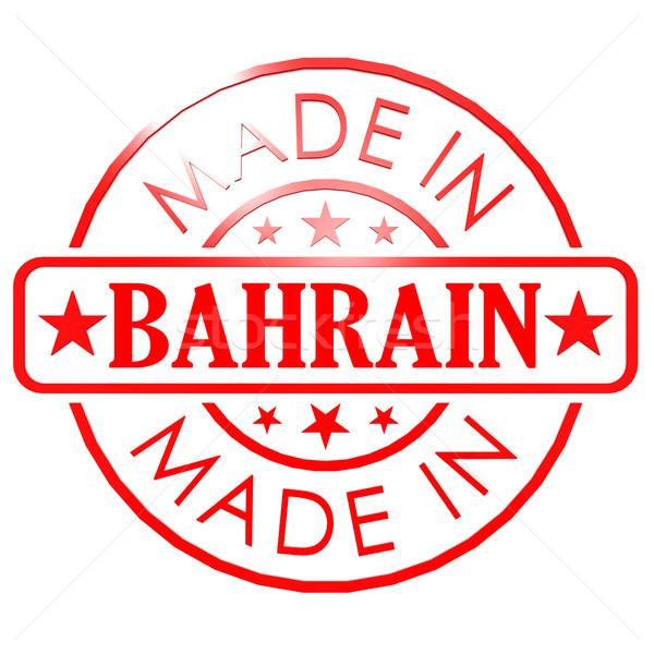 Bahrein vermelho selar imagem prestados Foto stock © tang90246