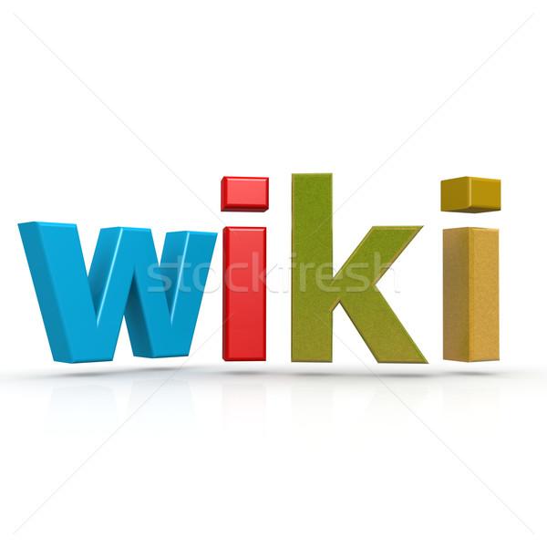 ウィキ 言葉 インターネット 通信 色 メディア ストックフォト © tang90246