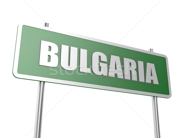Bulgarie image rendu utilisé design graphique Photo stock © tang90246