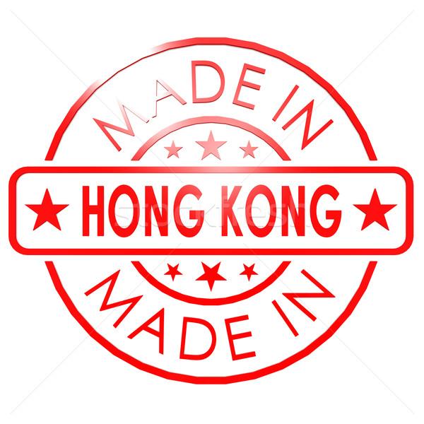 Made in Hong Kong red seal Stock photo © tang90246