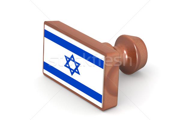 Ahşap damga İsrail bayrak görüntü render Stok fotoğraf © tang90246
