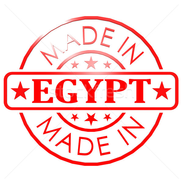 Made in Egypt red seal Stock photo © tang90246