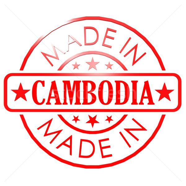 Camboja vermelho selar imagem prestados Foto stock © tang90246