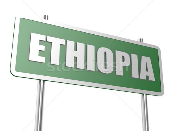 Etiopia obraz świadczonych używany grafiki Zdjęcia stock © tang90246