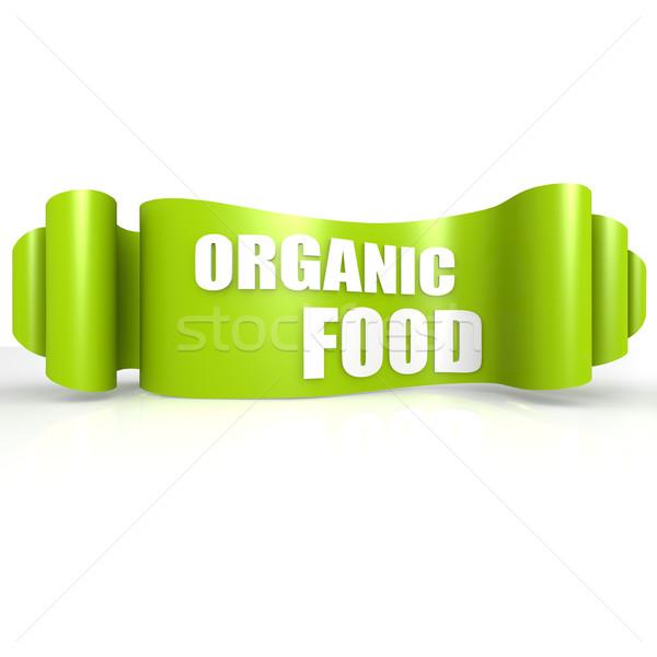 Organik gıda yeşil dalga şerit iş gıda Stok fotoğraf © tang90246