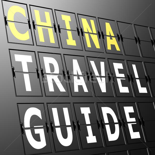 Airport display China travel guide Stock photo © tang90246