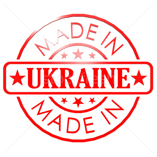 Made in Ukraine red seal Stock photo © tang90246
