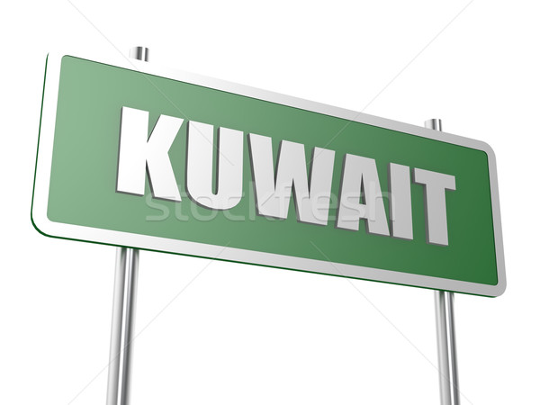 Kuweit imagem prestados usado design gráfico Foto stock © tang90246
