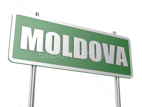 Молдова изображение оказанный используемый графического дизайна Сток-фото © tang90246