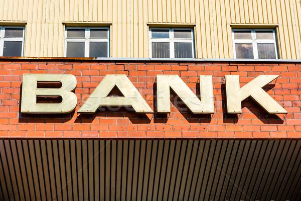 Gebouw opschrift bank financieren architectuur financiële Stockfoto © tarczas