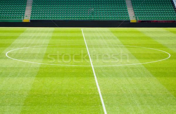 empty soccer or fotball stadium  Stock photo © tarczas